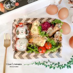432 個讚好,30 則回應 - Instagram 上的 michiyo(@michiyo0815):「 ˖꙳⋆June.7.2020.˖꙳⋆ * * * *おはようございます⌣̈⃝♡ * * *昨日のぱぱのお弁当🍙 * *ストーリーにあげてた、キッシュを入れたお弁当です♡ *… 」 Cute Bento Boxes, The Incredibles, Breakfast, Instagram, Food, Morning Coffee, Meals, Yemek, Morning Breakfast