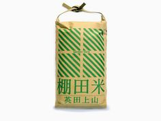merry rice Japanese Packaging