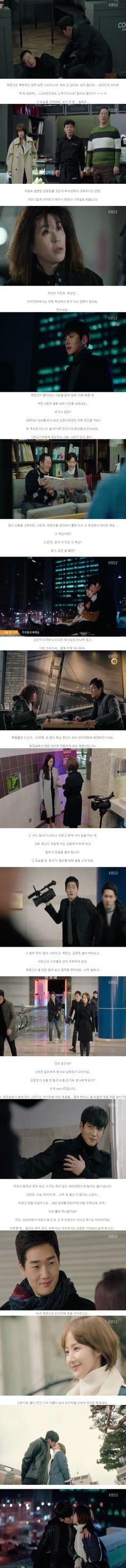 Healer (힐러) Korean - Drama - Episode 20 - Picture @ HanCinema :: The Korean Movie and Drama Database