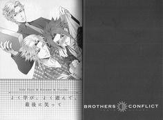 Ukio, Kaname & Yusuke
