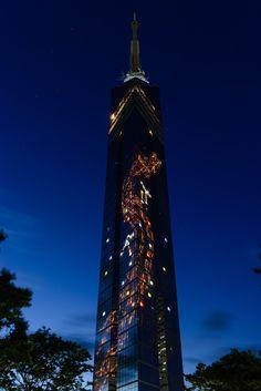Fukuoka Tower, Japan