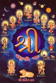 Hindu Cosmos - Navadurga (via Om Tat Sat) Shri Yantra, Shri Hanuman, Durga Maa, Shiva Shakti, Krishna, Maa Durga Photo, Maa Durga Image, Saraswati Goddess, Goddess Lakshmi