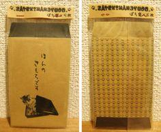 同柄5枚入りのぽち袋です。 お金のほかに小物やお菓子、手紙などちょっとした物を入れるのにおススメです◎サイズ : 縦11cm×横7cm(封を閉じた...|ハンドメイド、手作り、手仕事品の通販・販売・購入ならCreema。