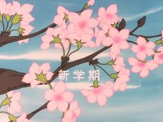 Find images and videos about pink, aesthetic and anime on We Heart It - the app to get lost in what you love. Japanese Aesthetic, Pink Aesthetic, Aesthetic Anime, Animes Wallpapers, Cute Wallpapers, Vintage Anime, Retro Vintage, Japon Illustration, Art Anime