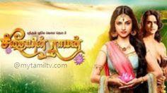 [WEDDING] Seethaiyin Raman 26-04-2016 Vijay TV Tamil Serial Seedhayin Raaman