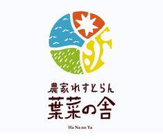 Schwein Heim | Rand | 神谷 直広 / NAOHIRO KAMIYA Farm Logo, Finance Logo, Farm Shop, Logo Design, Graphic Design, Abh, Copywriting, Brazil, Identity