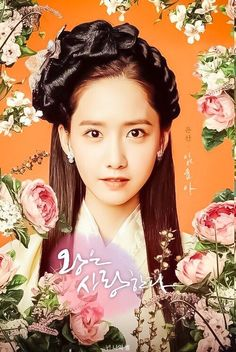170726 MBC 'The King Loves' television drama OFFICIAL update SNSD YoonA