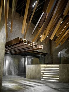 2016 INSIDE: World Festival of Interiors shortlist highlights | News | Archinect