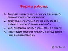 класс Итоговая контрольная работа Ольга Киселева Контрольные  Контрольные работы по английскому языку