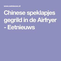 Chinese speklapjes gegrild in de Airfryer - Eetnieuws