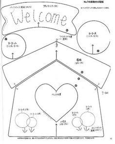 casetta welcome 2