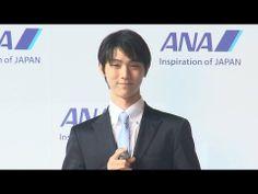 JIJI:羽生結弦、ANA新制服は「エレガントで上品」 - YouTube