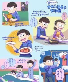 おそ松さん Osomatsu-san オカン系男子カラ松