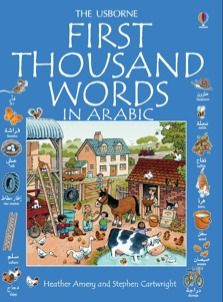 Osborne First 1000 Words in Arabic: listen to pronunciation of all 1000 words online for free