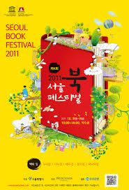 페스티벌 - Google 검색 Page Design, Web Design, Graphic Design, Graphic Illustrations, Illustration Art, Korean Design, Book Festival, Type Setting, Sale Poster