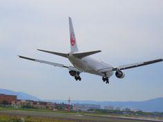 JAL 767-300 JA602J