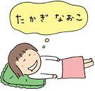 Takagi Naoko Takagi, Naoko, Charlie Brown, Comics, Fictional Characters, Cartoons, Fantasy Characters, Comic, Comics And Cartoons