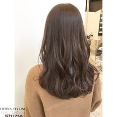 ♡Breakfast at Chloe's♡ Ashy Hair, Brown Hair Balayage, Cut My Hair, Hair Cuts, Medium Hair Styles, Curly Hair Styles, Korean Hair Color, Brown Hair Looks, Hair Colour Design