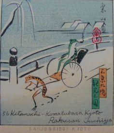 Rakusan Tsuchiya, woodblock print via bibliodyssey