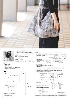 ぺたんこショルダーバッグの型紙と作り方 Japanese Sewing Patterns, Easy Sewing Patterns, Drawing Bag, Japanese Bag, Diy Handbag, Fabric Bags, Love Sewing, Quilt Tutorials, Sewing Hacks