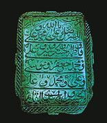 World Famous Gems.com - The Mogul Emerald is a rectangular cut tablet, which dates back to 1695, weighs 217.80 carats and is about 10 cm high. One side is inscribed with Islamic prayers & the other is engraved with flowers.The emerald is thought to have come from the reign of Emperor Aurangzeb, the last of the great Mogul rulers.  It was discovered in Colombia by the Spanish & most likely arrived in India thru trade. The emerald was auctioned by Christie's to an anon. buyer in 2001.