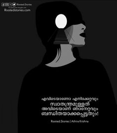 Miss U My Love, Straight From The Heart, Malayalam Quotes, Thoughts, Feelings, Fictional Characters, Fantasy Characters, Ideas