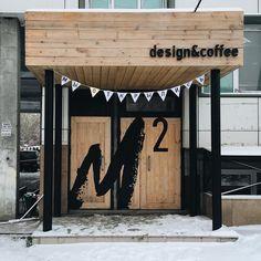 M2☕️#м2кофе #tmn #тюмень #тюменькофе #тюменькофейня #tmncoffee #coffee #cafe #cafetmn #кафетюмень #design #м2coffee #м2