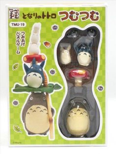 Amazing and adorable totoro balancing game! It's just like the kiki's one I've posted before. :D It comes with 17 pieces. Find more kawaii at Kawaii Finds!