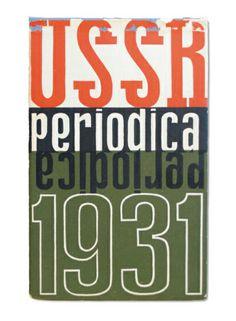 Solomon Telingater, USSR Periodica. 1932