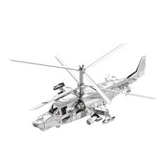 Ka-50 helicopters model 3D DIY laser cutting Airplanes model educational diy toys Jigsaw Puzzle DIY Metal fun for kids gift #Affiliate