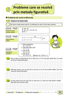 Math Poster, After School, Homework, Ale, David, Classroom, Printables, Class Room, Ale Beer