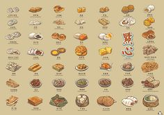 點心 | Dim Sum on Behance