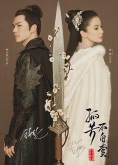 369 Best Drama We images in 2018 | Drama korea, Korean dramas