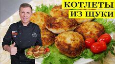 Котлеты из щуки | Сочные рыбные котлеты | ENG SUB | 4K. Russian Dishes, Russian Foods, Borscht Soup, Unique Recipes, Ethnic Recipes, Beet Soup, Fishcakes, Russian Cuisine
