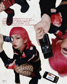 Editing Pictures, Photo Editing, Mode Harajuku, Poses References, Insta Photo Ideas, My Vibe, Retro Futurism, Looks Cool, Aesthetic Pictures