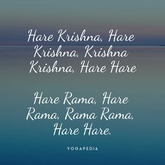 "Hare Krishna Mantra Definition - Hare Krishna mantra – also known as the Maha mantra, or ""Great"" mantra – is a sacred poem recited for its ability to. Yoga Mantras, Mantras Chakras, Vedic Mantras, Hindu Mantras, Hare Krishna Mantra, Hare Rama Hare Krishna, Krishna Flute, Krishna Statue, Confirmation"