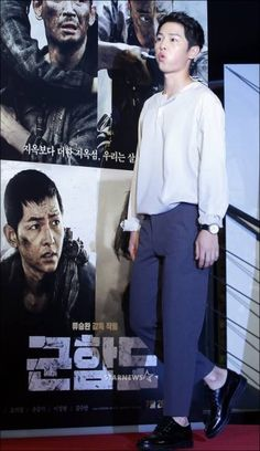 [NEWSPIC] 170720 Song Joong Ki at 'Battleship Island' VIP Premiere Photo Wall    #송중기 #군함도 #Joongkiph Sun Song, Song Joon Ki, Songsong Couple, Hyun Bin, Gong Yoo, Descendants, Man Crush, Korean Actors, Kdrama