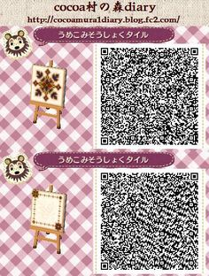 antique tiles decoration (Animal Crossing Tobidase) forest diary of cocoa village