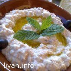 Баба гануш (Babaghanouj) — закуска из запеченных баклажанов