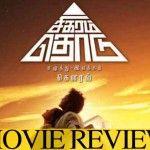 Sigaram Thodu Movie Review, Rating