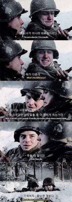 김레알의 피드클릭, 유머/짤방 큐레이션 서비스 제공 Memes Humor, Funny Memes, Hilarious, Funny Fails, Military Jokes, Military Food, Red Vs Blue, Battlefield 1, History Memes