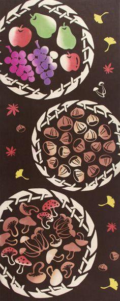 [気音間]手ぬぐい味覚狩り【秋・栗(くり)・きのこ・りんご・葡萄(ぶどう)・梨(なし)】日本手拭い(てぬぐい)