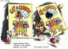 """Говорит Мышонку Мышка... Детский журнал """"Весёлые картинки"""" 1963 г. №4"""