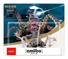 Amiibo Guardian - Breath of the Wild -