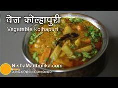 Mixed vegetables sabzi indian dhaba recipe style spicy food vegetable kolhapuri recipe veg kolhapuri recipe youtube forumfinder Images