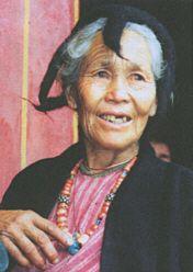 Dakpakha of Bhutan