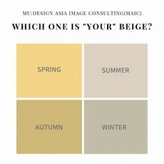 Soft Summer Palette, Seasonal Color Analysis, Colors For Skin Tone, Color Harmony, Warm Spring, Season Colors, Mode Outfits, Spring Colors, Color Theory