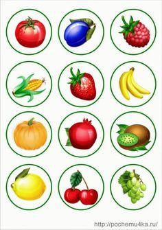 """Картинки на шкафчики и кроватки в детском саду """"Овощи, фрукты, ягоды"""""""