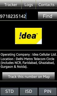 mobile phone number tracker screenshot mobile phone number
