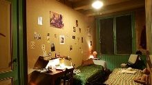Anne Frank House in Amsterdam...I definitely want to visit here before I die.